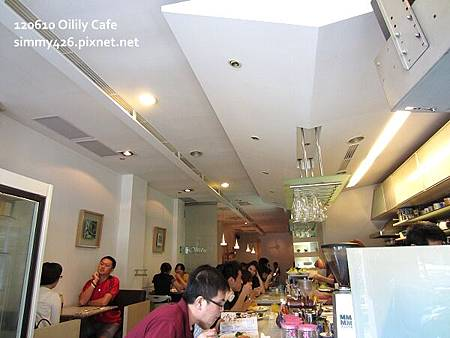 Oilily Cafe(7)