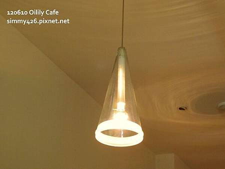 Oilily Cafe(9)