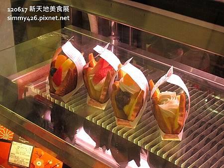 七福神鯛魚燒(2)