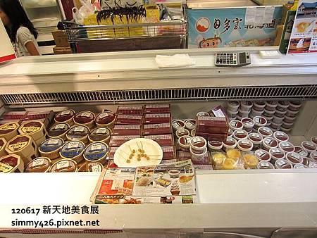 多寶北海道千層蛋糕(2)