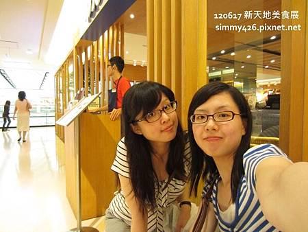 我 & 老姊(1)