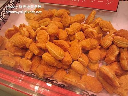 京都迷你鯛魚燒(2)