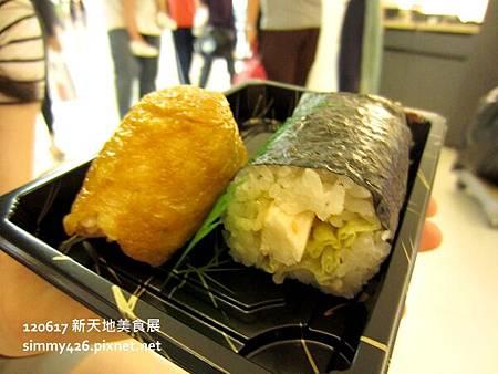 壽司店(4)