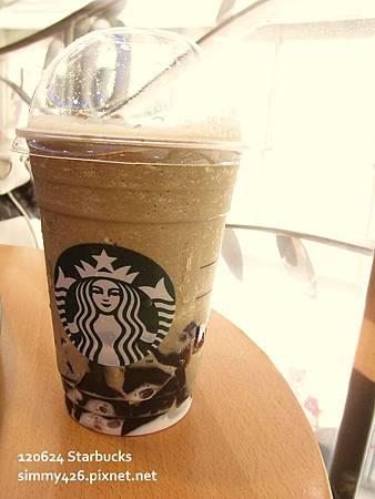 Starbucks 焙茶伯爵吉利星冰樂