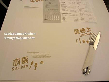 詹姆士廚房(4)