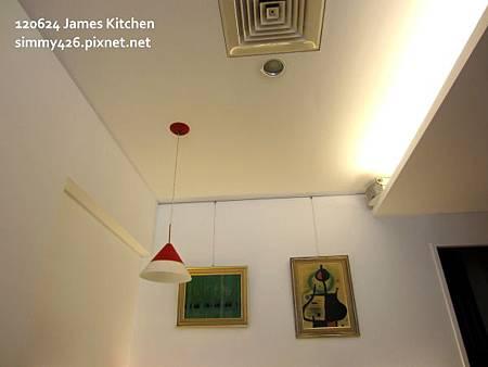 詹姆士廚房(7)