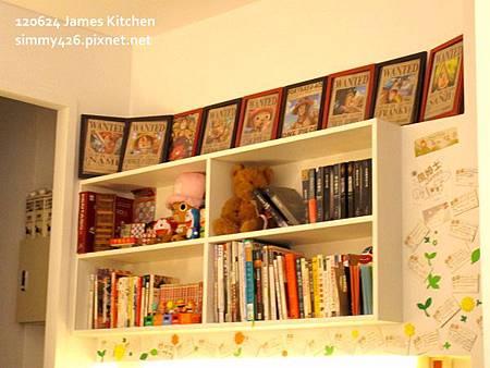 詹姆士廚房(10)