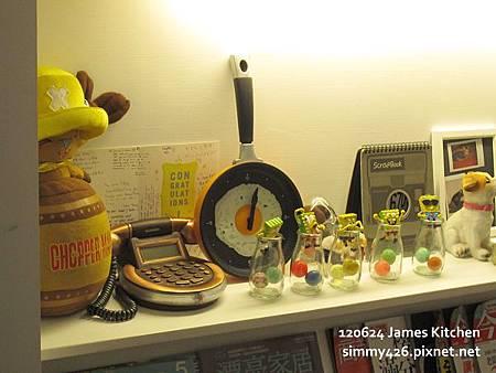 詹姆士廚房(11)