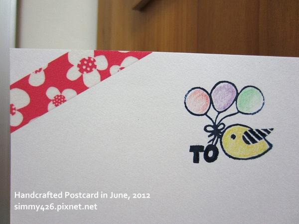 120624 明信片 (to 羽泉) (4)