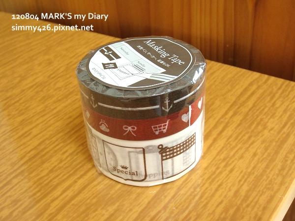 120804 MARK'S my Diary(1)
