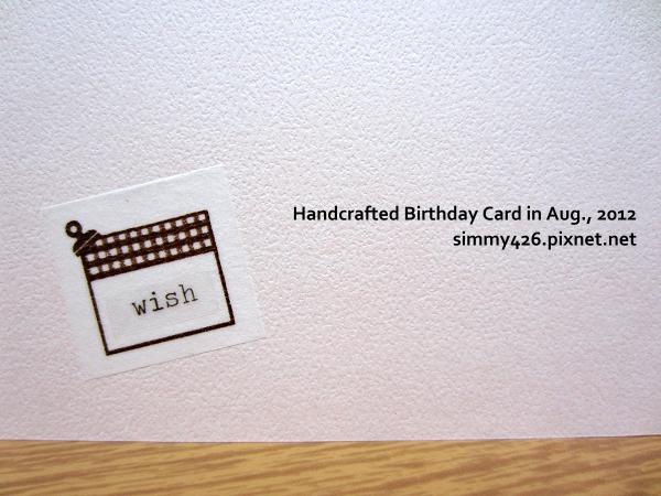 120809 媽咪的生日卡(9)