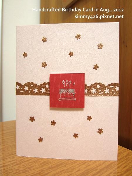 120809 媽咪的生日卡(3)