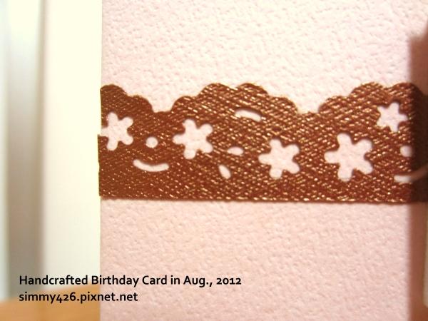 120809 媽咪的生日卡(4)