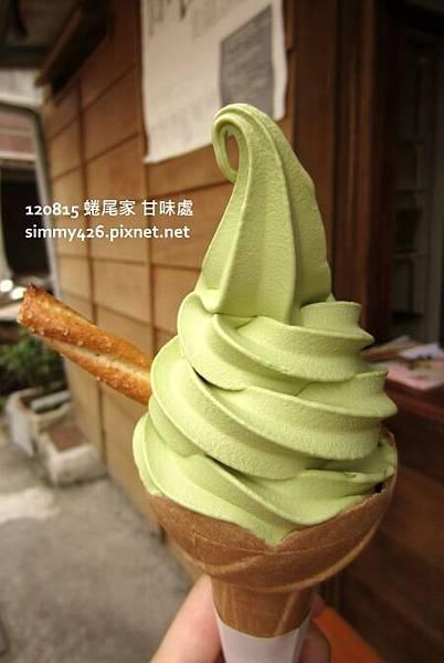 《蜷尾家》抹茶冰淇淋(2)