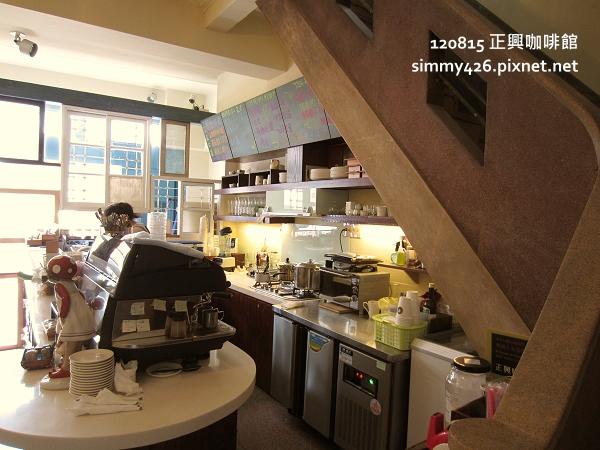 正興咖啡館(3)