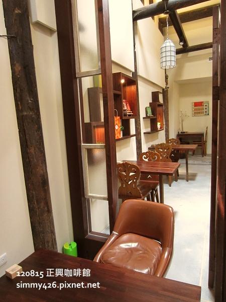 正興咖啡館(10)