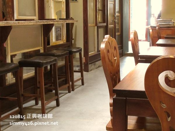 正興咖啡館(14)