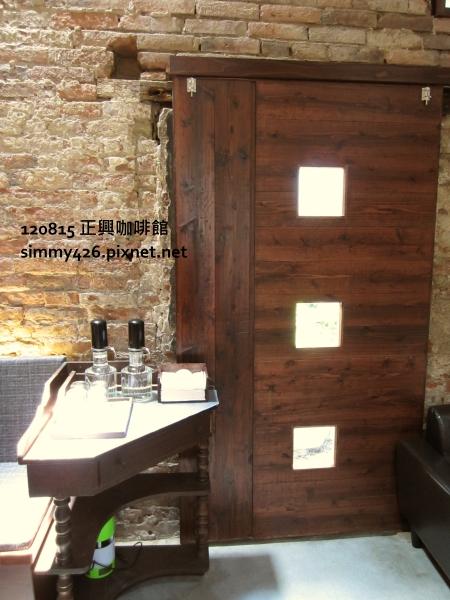 正興咖啡館(18)