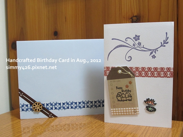 120817 小碧的生日卡 + 信封