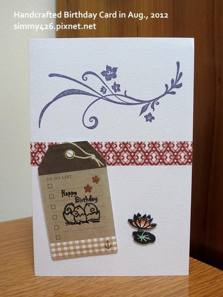 120817 小碧的生日卡(1)