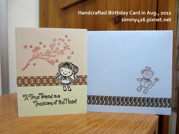 120826 羽泉的生日卡 + 信封