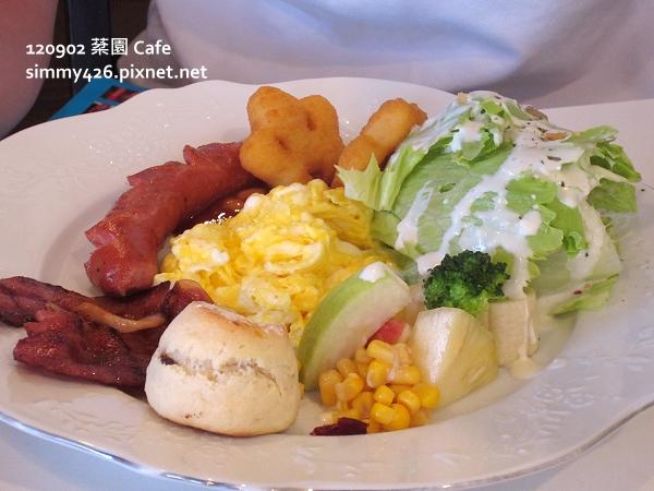 招牌英式早午餐