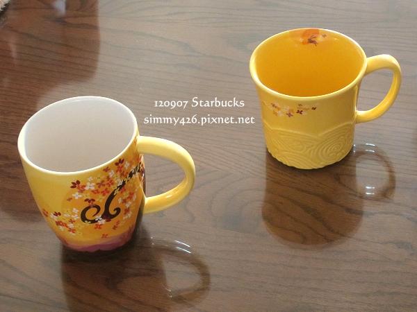 120907 Starbucks 秋光瀲灩馬克杯 + 秋悅時光馬克杯