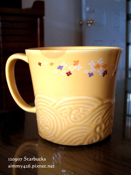 120907 Starbucks 秋光瀲灩馬克杯(1)