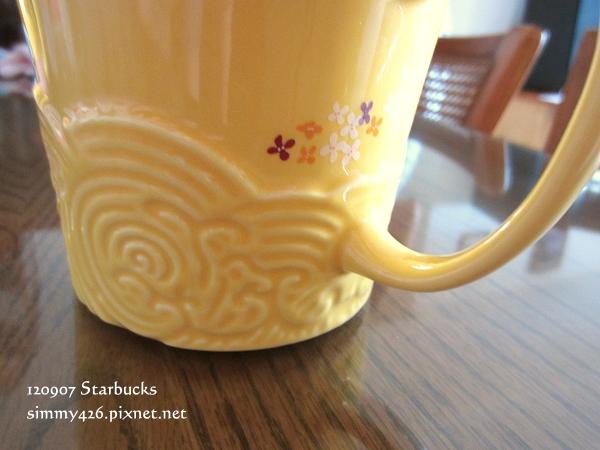 120907 Starbucks 秋光瀲灩馬克杯(3)