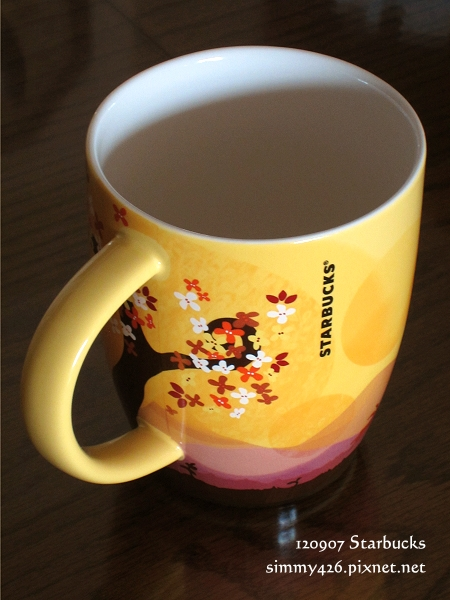 120907 Starbucks 秋悅時光馬克杯(2)