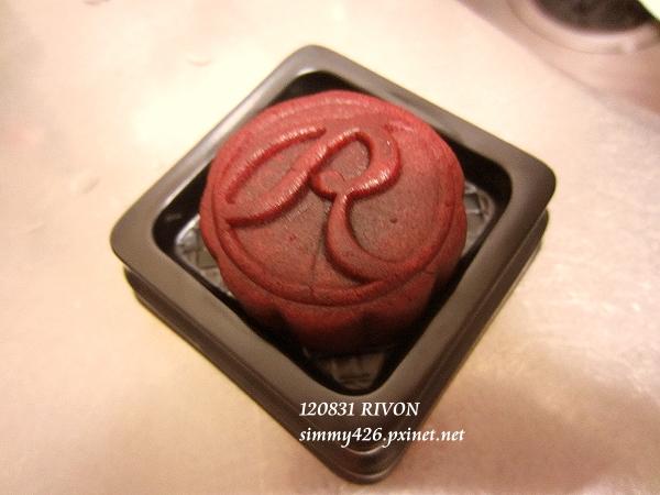 120831 RIVON 私房巧克力 (玫瑰) 01