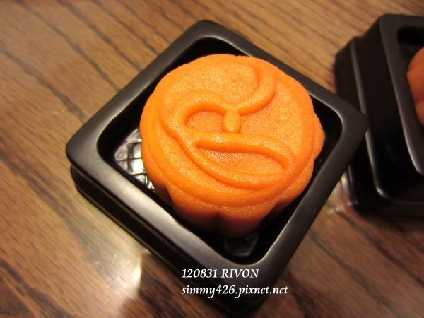 120831 RIVON 私房巧克力 (香橙) 01