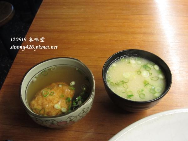 關東煮 + 味增湯