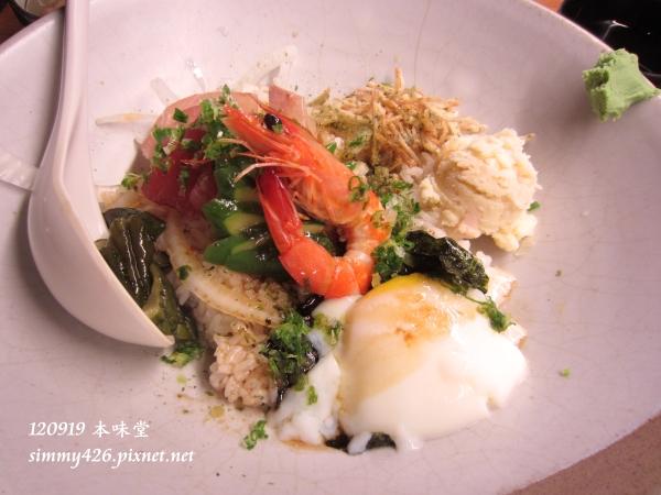 時令生魚片丼飯(1)