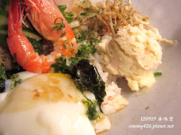 時令生魚片丼飯(3)