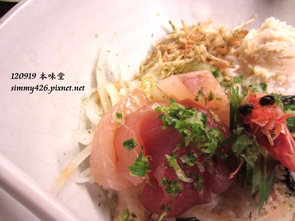 時令生魚片丼飯(4)