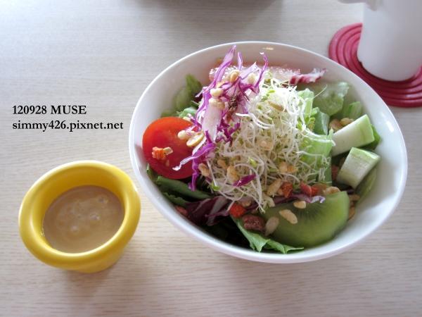 新鮮蔬果沙拉 + 養生芝麻醬