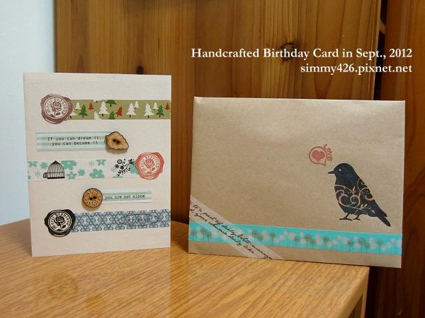 120929 老姊的生日卡 + 信封