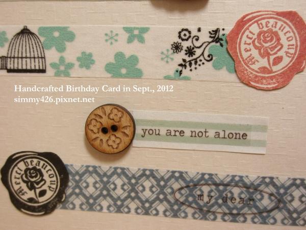 120929 老姊的生日卡(3)