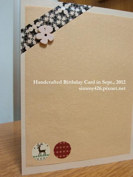 120929 老姊的生日卡(5)