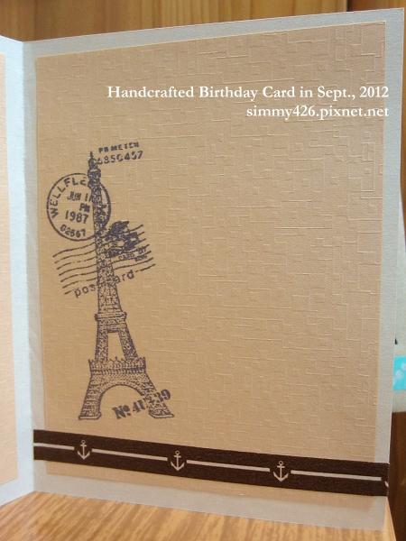 120929 老姊的生日卡(7)