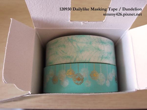 120930 Dailylike Masking Tape‧Dandelion