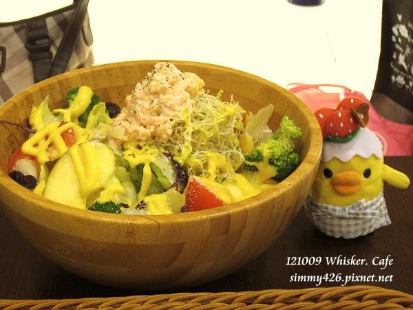 甜蔥鮭魚木碗沙拉(2)