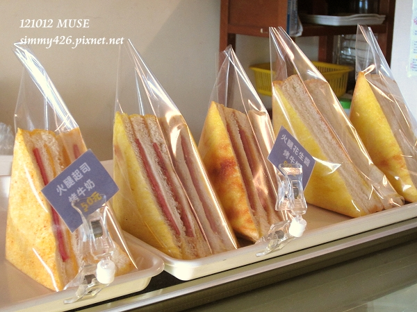 火腿起士 & 火腿花生醬烤牛奶三明治