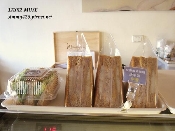 全麥義式燻雞烤牛奶三明治