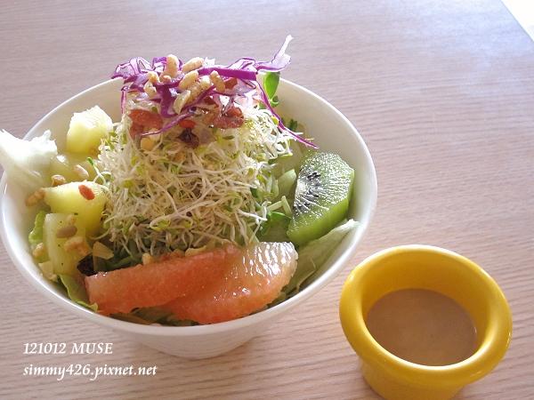 新鮮蔬果沙拉佐養生芝麻醬(1)