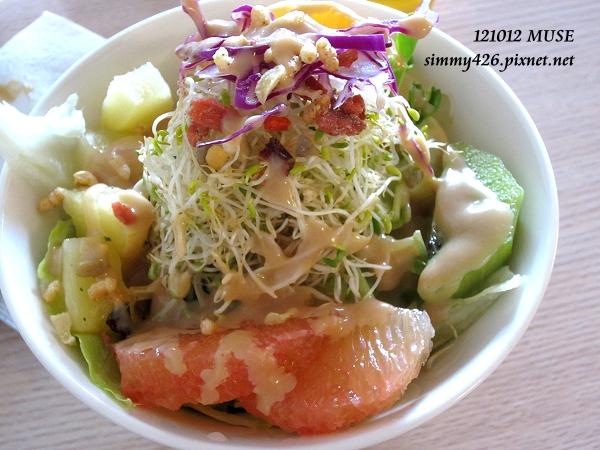 新鮮蔬果沙拉佐養生芝麻醬(2)
