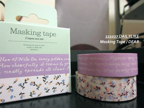 121027 DAILYLIKE Masking Tape - DEAR