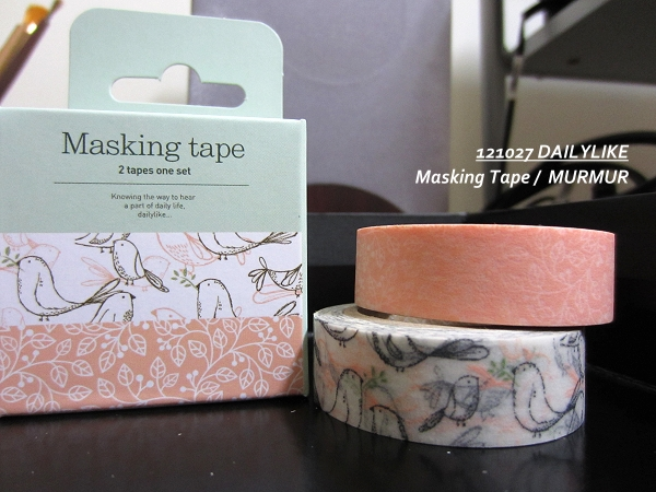 121027 DAILYLIKE Masking Tape - MURMUR