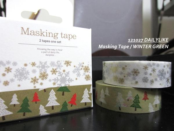 121027 DAILYLIKE Masking Tape - WINTER GREEN